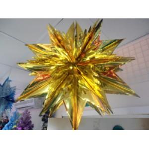 арт.Н361202-1 Звезда из фольги большая, диаметр 90см, цвет-золото